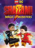 樂高DC沙贊:魔法與怪物 LEGO DC Shazam!: Magic and Monsters